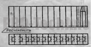 Секционная матрица 4
