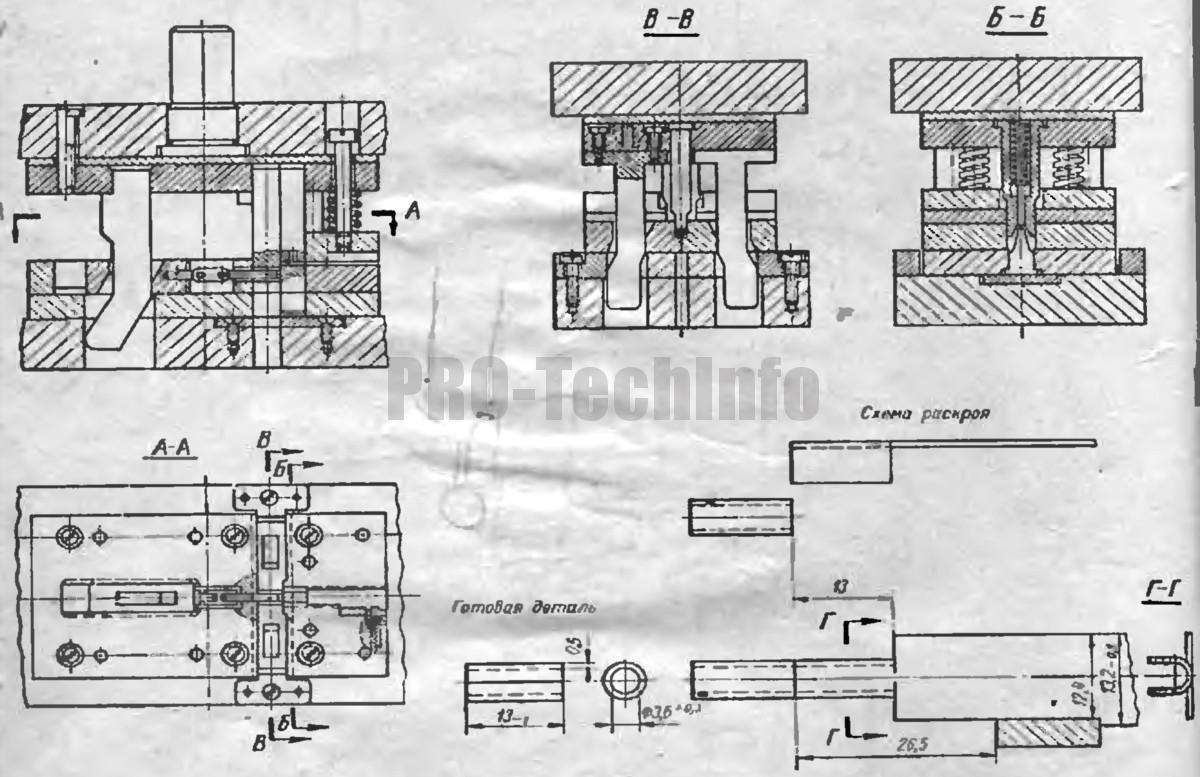 конструкция комбинированного штампа для изготовления трубок из ленты за один рабочий ход ползуна