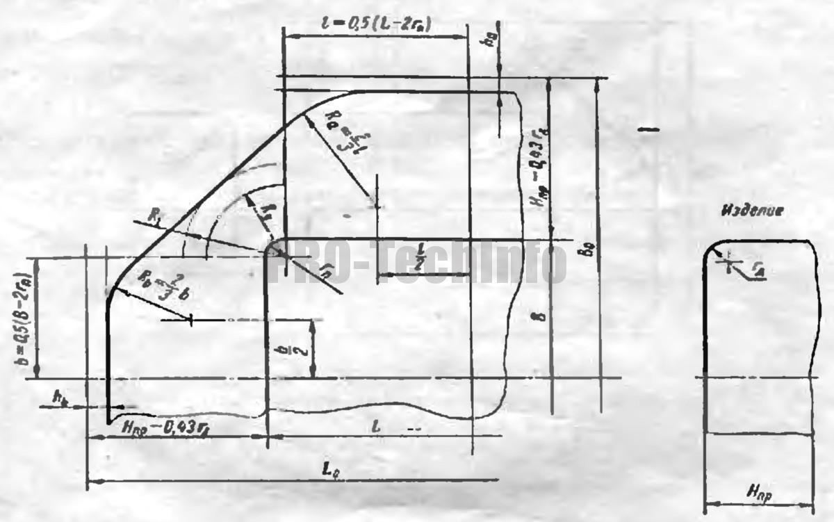 определение заготовки для вытяжки в одну операцию низких прямоугольных деталей 2