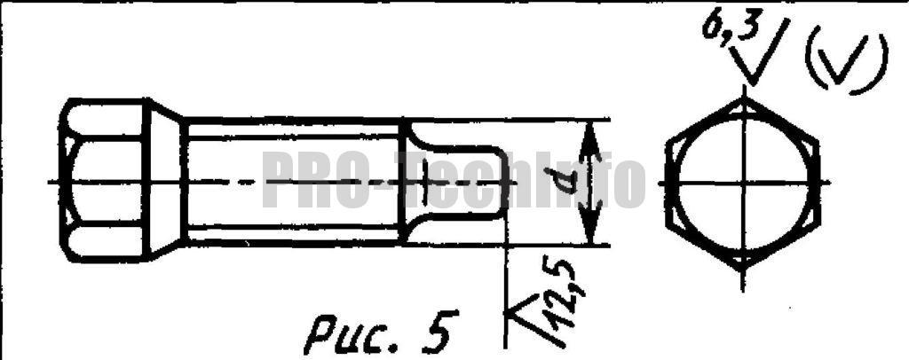 Винты установочные С шестигранной головкой и цилиндрическим концом классов точности А и В