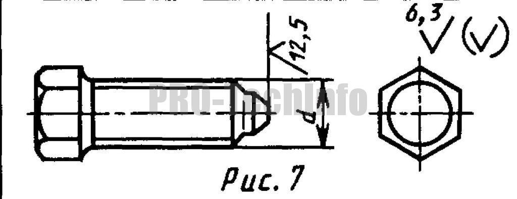 Винты установочные С шестигранной головкой и ступенчатым концом с конусом классов точности А и В