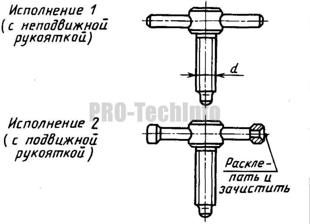 Винты нажимные с рукояткой и цилиндрическим концом для станочных приспособлений