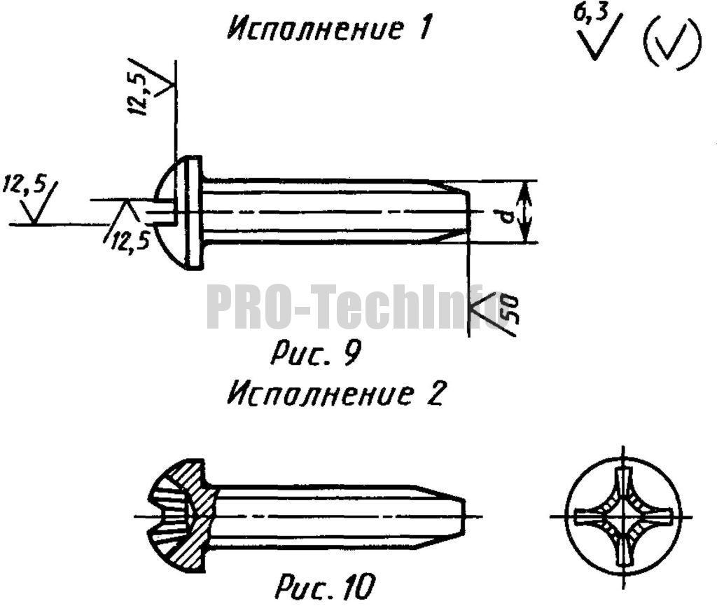 Винты самонарезающие С полукруглой головкой для металла и пластмассы