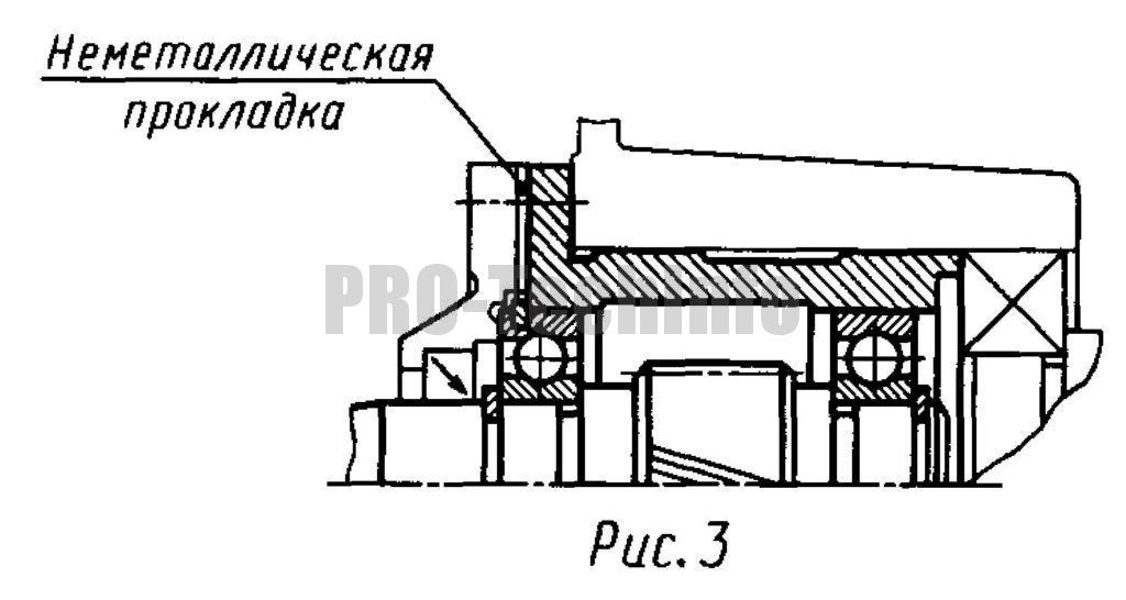 вариант установки подшипников входного вала по схеме с «плавающей» опорой