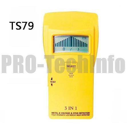 Мультисканер типа TS79 паспорт