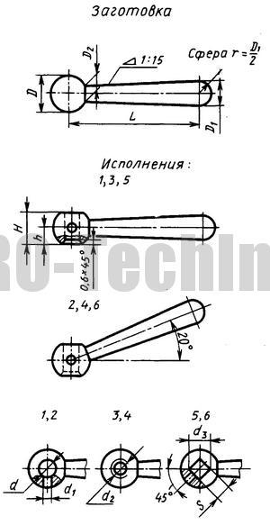 Рукоятки с шаровой головкой по ГОСТ 3055-69