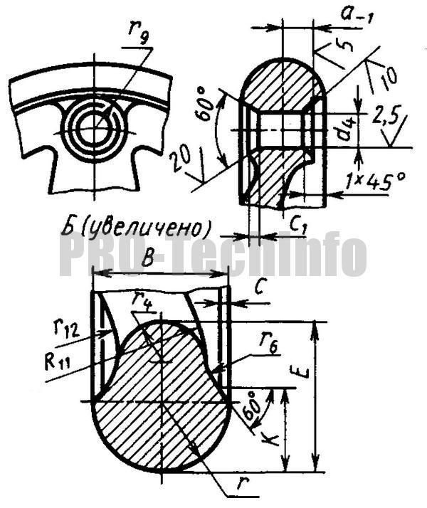 Вариант исполнения платика при применении маховичка с ручкой