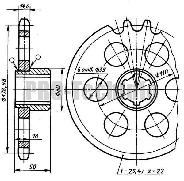 Звездочка сварная для роликовой цепи чертеж