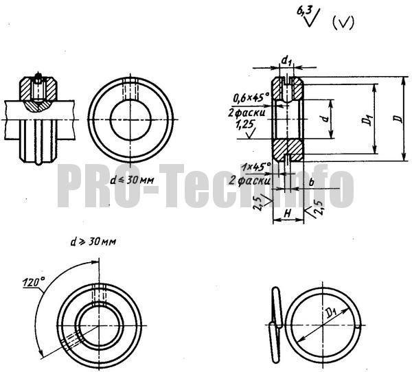 Кольца установочные с винтовым креплением по ГОСТ 2832-77 и замковым кольцом
