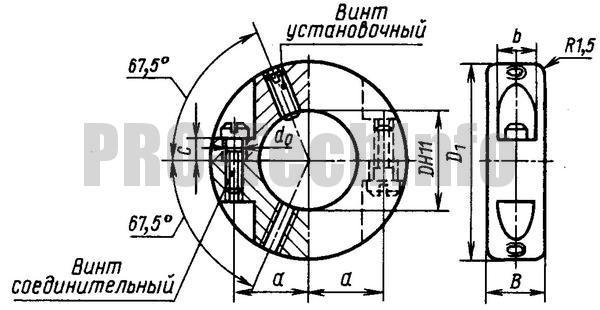 Кольца установочные разъёмные